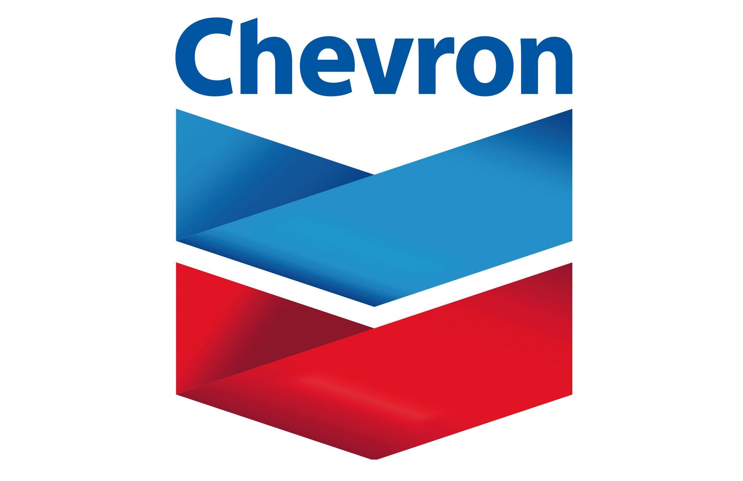 1730058853-logotip_kompanii_shevron